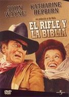 Rooster Cogburn - Spanish DVD cover (xs thumbnail)