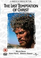 The Last Temptation of Christ - British Movie Cover (xs thumbnail)