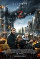 World War Z - Thai Movie Poster (xs thumbnail)