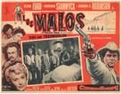 The Violent Men - Mexican poster (xs thumbnail)