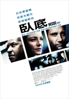 Inside Man - Taiwanese Movie Poster (xs thumbnail)