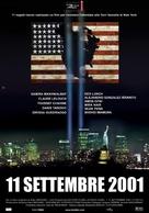 11'09''01 - September 11 - Italian Movie Poster (xs thumbnail)
