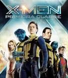 X-Men: First Class - Brazilian Movie Cover (xs thumbnail)