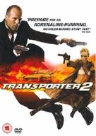Transporter 2 - British DVD cover (xs thumbnail)