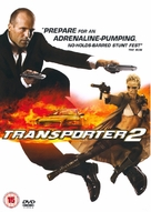 Transporter 2 - British DVD movie cover (xs thumbnail)