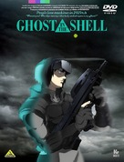 Ghost In The Shell - DVD cover (xs thumbnail)