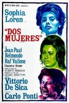 La ciociara - Argentinian Movie Poster (xs thumbnail)