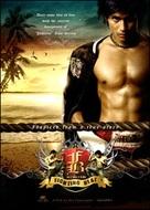 FB: Fighting Beat - Thai Movie Poster (xs thumbnail)