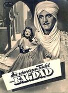 Bagdad - German poster (xs thumbnail)