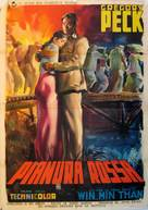 The Purple Plain - Italian Movie Poster (xs thumbnail)