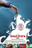 Brick - Russian Movie Poster (xs thumbnail)