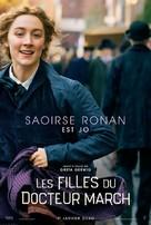 Little Women - French Movie Poster (xs thumbnail)