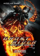 Ghost Rider: Spirit of Vengeance - Chilean Movie Poster (xs thumbnail)