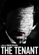 Le locataire - Movie Poster (xs thumbnail)