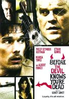 Before the Devil Knows You're Dead - DVD movie cover (xs thumbnail)