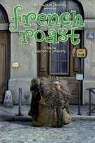 French Roast - Movie Poster (xs thumbnail)
