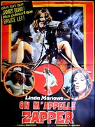 Big Zapper - French Movie Poster (xs thumbnail)