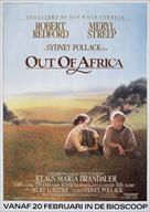 Out of Africa - Dutch Movie Poster (xs thumbnail)