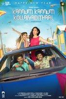 Kannum Kannum Kollaiyadithaal - Indian Movie Poster (xs thumbnail)