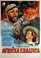 The African Queen - Yugoslav Movie Poster (xs thumbnail)