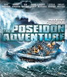The Poseidon Adventure - Hong Kong Movie Cover (xs thumbnail)