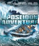 The Poseidon Adventure - Hong Kong Movie Cover (xs thumbnail)