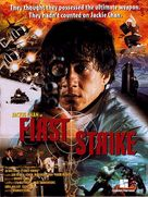 First Strike - Movie Poster (xs thumbnail)