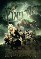 Sucker Punch - Israeli Movie Poster (xs thumbnail)