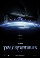 Transformers - Turkish Movie Poster (xs thumbnail)