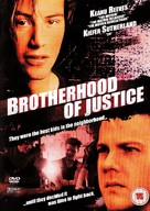 Brotherhood of Justice - British Movie Cover (xs thumbnail)
