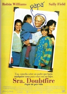 Mrs. Doubtfire - Spanish Movie Poster (xs thumbnail)