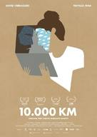 10.000 Km - Spanish Movie Poster (xs thumbnail)