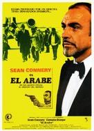 The Next Man - Spanish Movie Poster (xs thumbnail)