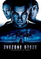Star Trek - Slovenian Movie Poster (xs thumbnail)