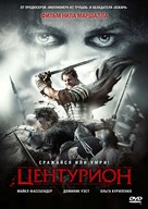 Centurion - Russian Movie Cover (xs thumbnail)