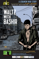 Vals Im Bashir - Canadian Movie Poster (xs thumbnail)