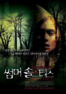Solstice - South Korean Movie Poster (xs thumbnail)