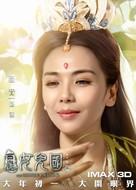 The Monkey King 3: Kingdom of Women - Chinese Movie Poster (xs thumbnail)