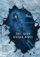 I Still See You - Portuguese Movie Poster (xs thumbnail)