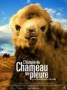 Die Geschichte vom weinenden Kamel - French Movie Poster (xs thumbnail)