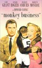 Monkey Business - VHS cover (xs thumbnail)