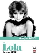 Lola - Portuguese Movie Cover (xs thumbnail)