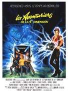 My Science Project - French Movie Poster (xs thumbnail)