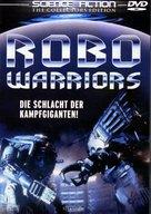 Robo Warriors - German poster (xs thumbnail)
