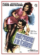 Matrimonio all'italiana - Spanish Movie Poster (xs thumbnail)