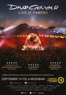 David Gilmour Live at Pompeii - Hungarian Movie Poster (xs thumbnail)