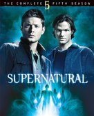 """Supernatural"" - Blu-Ray movie cover (xs thumbnail)"