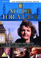"""No Job for a Lady"" - British DVD cover (xs thumbnail)"