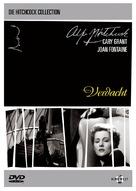 Suspicion - German DVD movie cover (xs thumbnail)