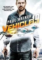 Vehicle 19 - DVD cover (xs thumbnail)